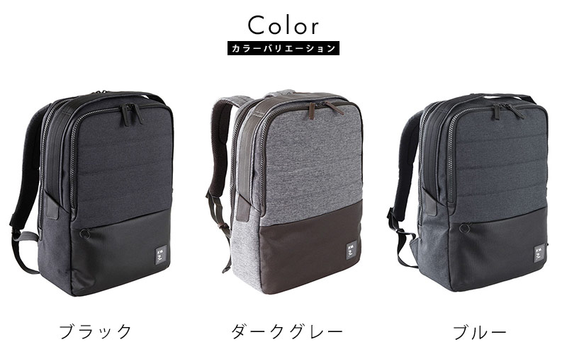 NAVA Design ビジネスリュック Passenger Backpack Organized