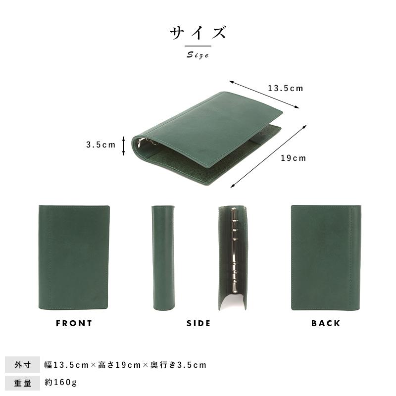 BRIT HOUSE シラサギレザー システム手帳 バイブルサイズ