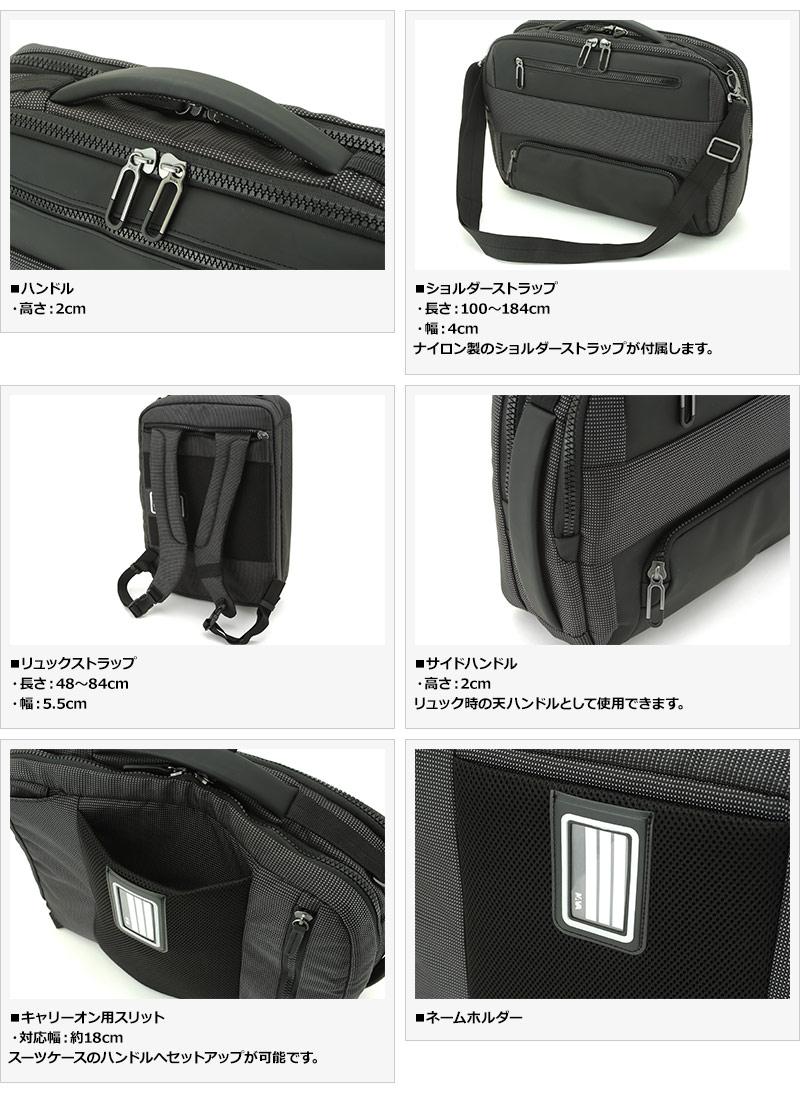 NAVA Design 3wayビジネスバッグ Gate Briefcase Backpack