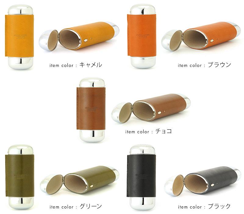 栃木レザー メガネケース ハードタイプ