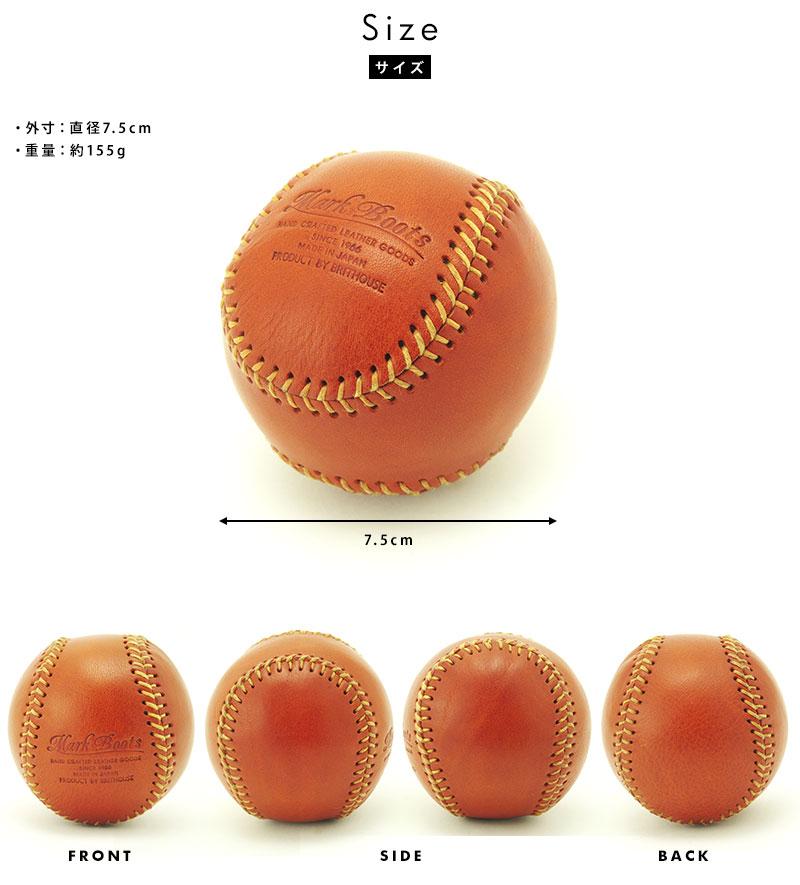 Mark Boots アニバーサリーボール 記念品 贈答品
