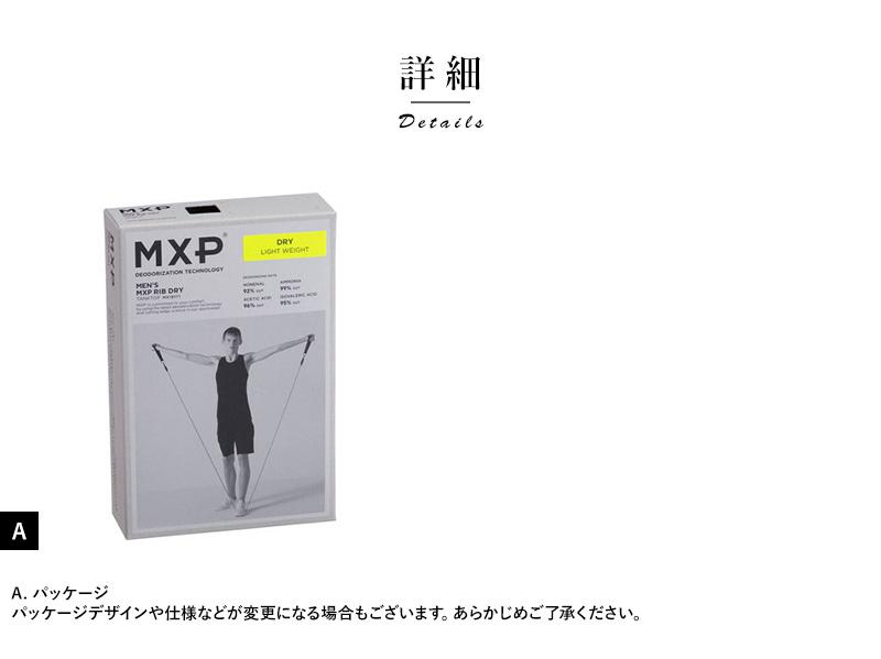 MXP タンクトップ クルーネック メンズ 肌着 リブドライ