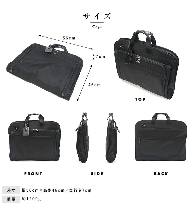 BERMAS ガーメントバッグ メンズ ショルダー付き ブラック No.60427-10