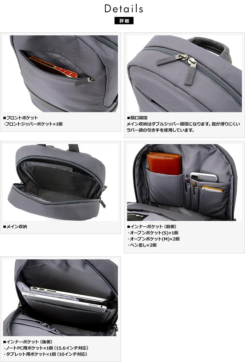 NAVA Design デイパック Easy+ Daypack
