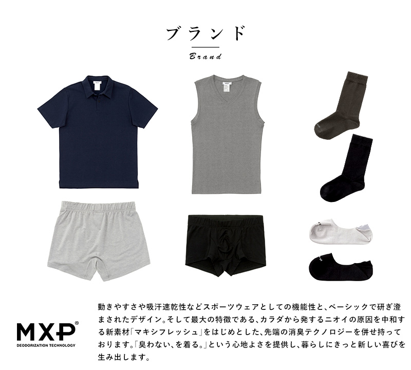 MXP タンクトップ クルーネック メンズ 肌着 エアコンフォート