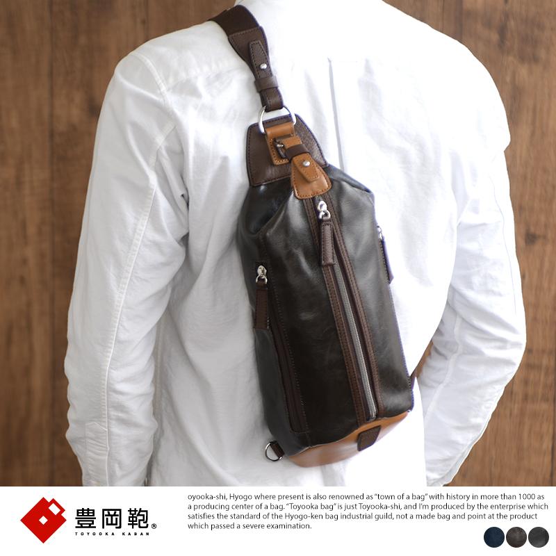 豊岡鞄 縦型ボディバッグ PUコート帆布