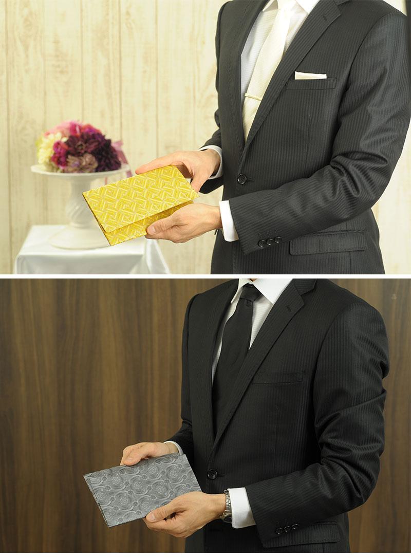 正絹西陣織 金封ふくさ 選べる慶弔2個セット 桐箱付き