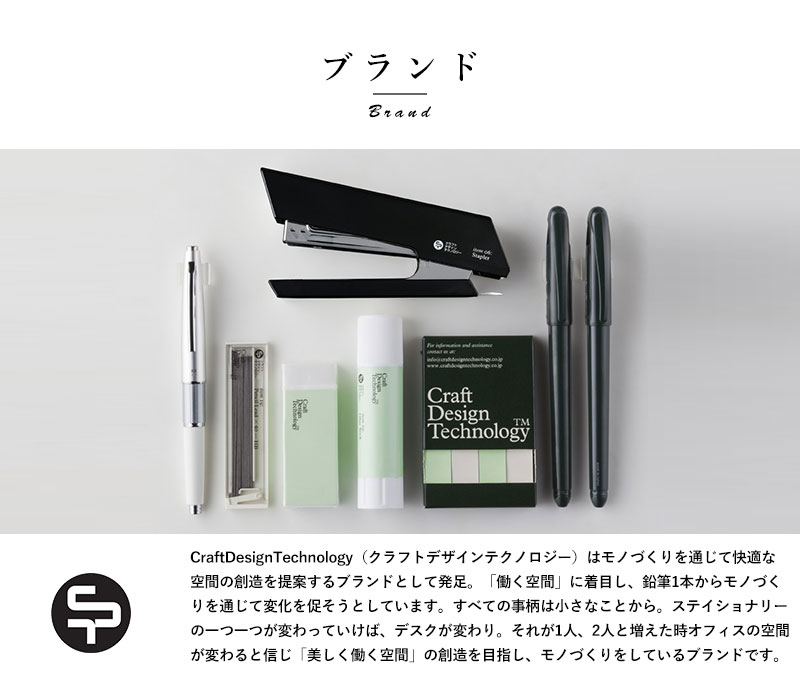 Craft Design Technology 複合筆記具 シャーボ 940-206