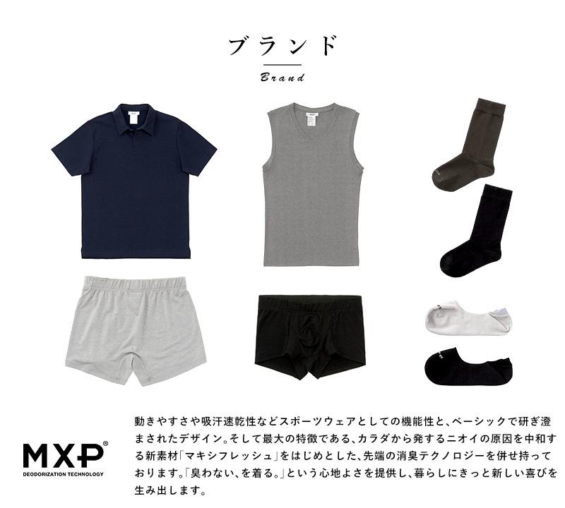 MXP Tシャツ クルーネック メンズ 肌着 エアコンフォート