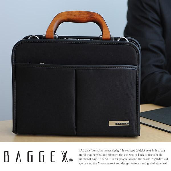BAGGEX A5対応ミニダレスバッグ 旭 アサヒ ブラック