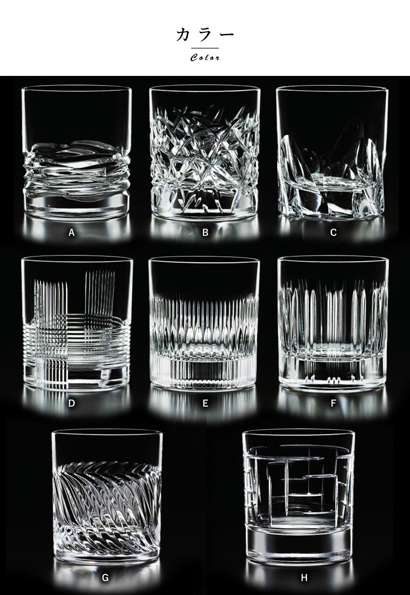 ADERIA import イタリア製 クリスタル ウイスキーグラス