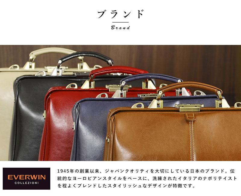 EVERWIN+ 携帯靴ベラ キーホルダー ブッテーロ 日本製