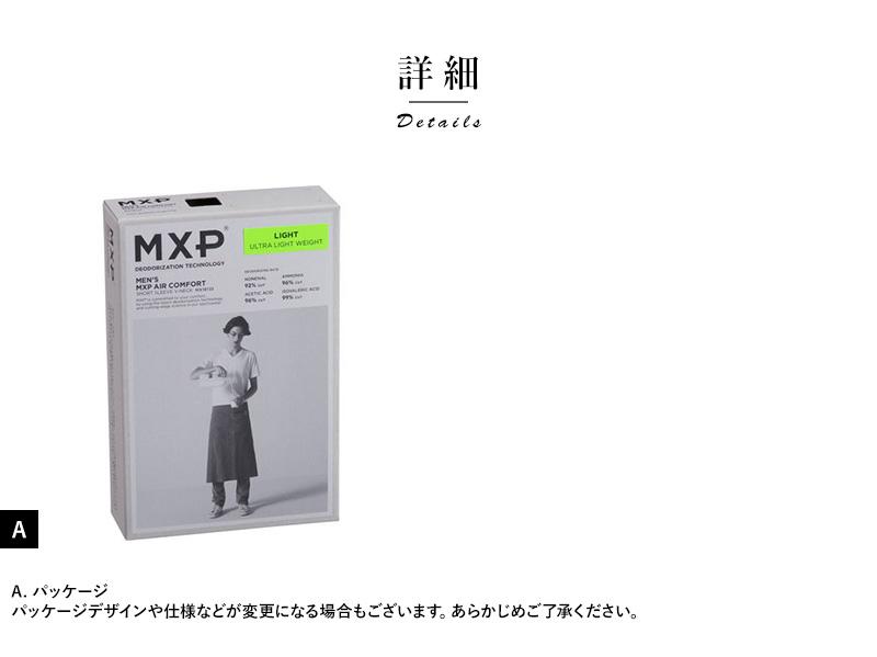 MXP Tシャツ Vネック メンズ 肌着 エアコンフォート