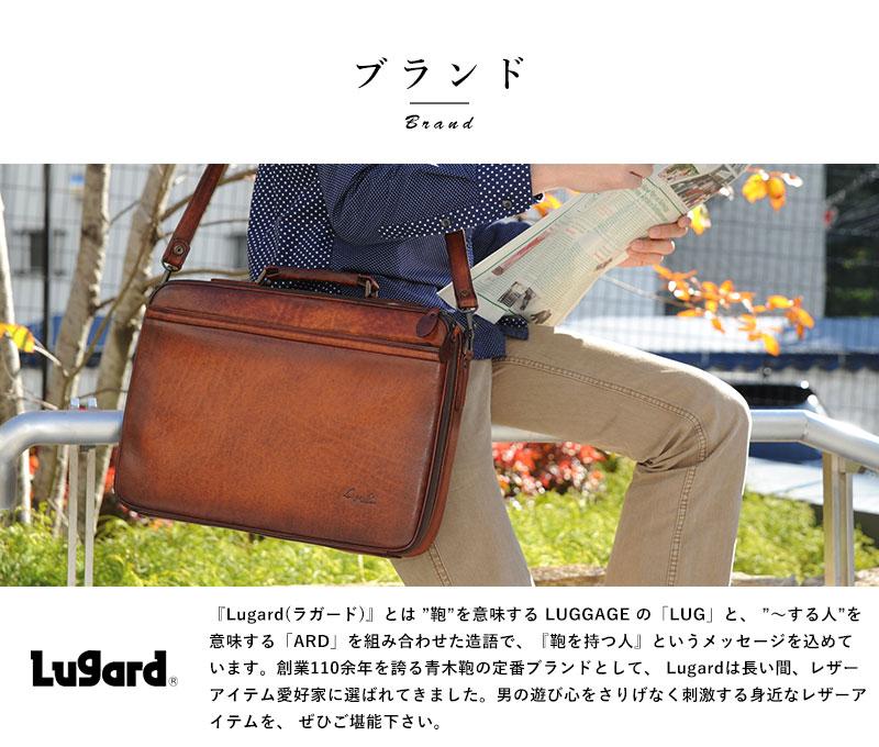 青木鞄 Lugard ショルダーバッグ 縦型 メンズ 本革 シャドー牛革2way G-3