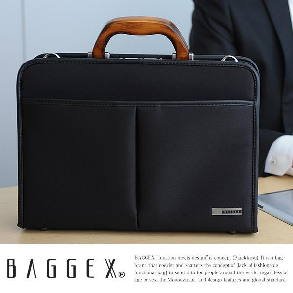 BAGGEX B5対応ダレスバッグ 旭 アサヒ ブラック