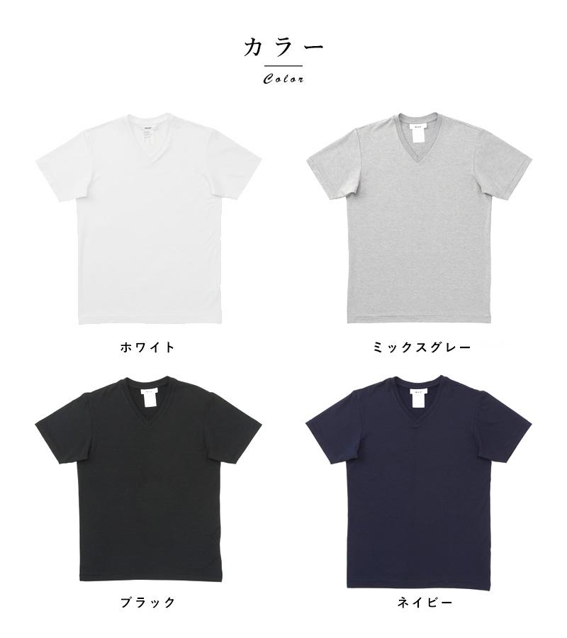 MXP Tシャツ Vネック メンズ 肌着 速乾 ファインドライ