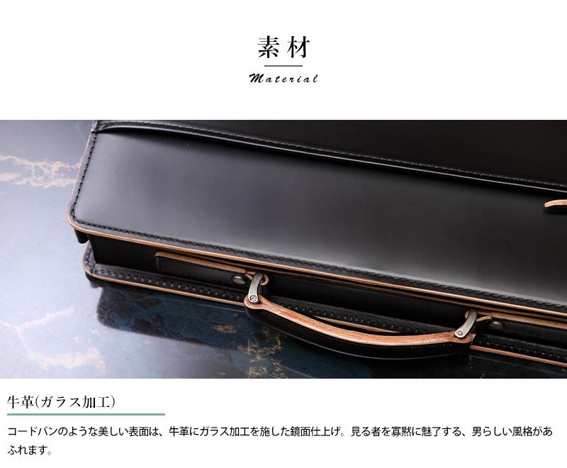 青木鞄 ブリーフケース メンズ ガラス牛革 枯淡 COMPLEX GARDENS ブラック No.3686-10
