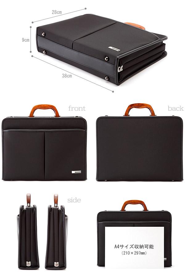 BAGGEX A4対応ダレスバッグ 旭 アサヒ ブラック