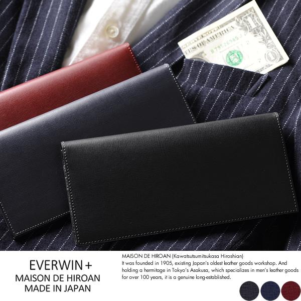 EVERWIN + MAISON DE HIROAN スリム 札入れ 小銭入れなし 薄い