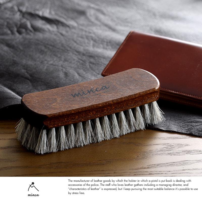 minca German Brush ドイツ製 馬毛ブラシ