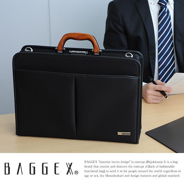 BAGGEX B4対応ダレスバッグ 旭 アサヒ ブラック