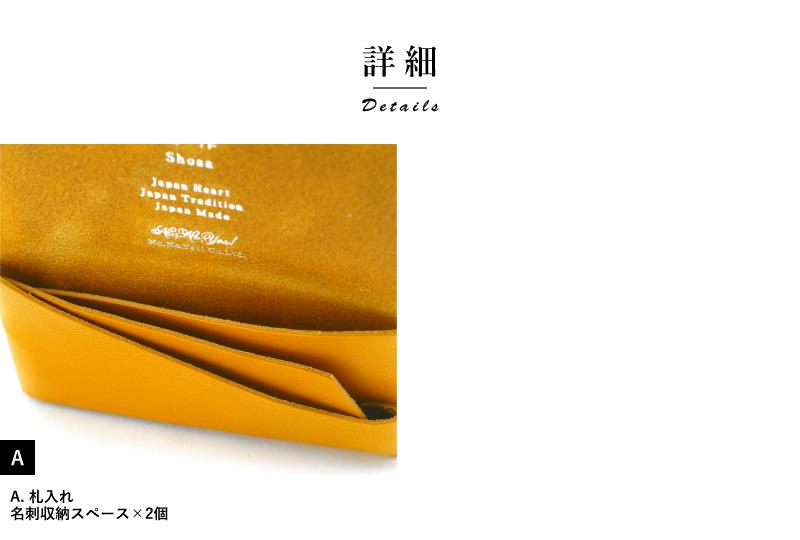 所作 shosa 名刺入れ 姫路レザー Card Case