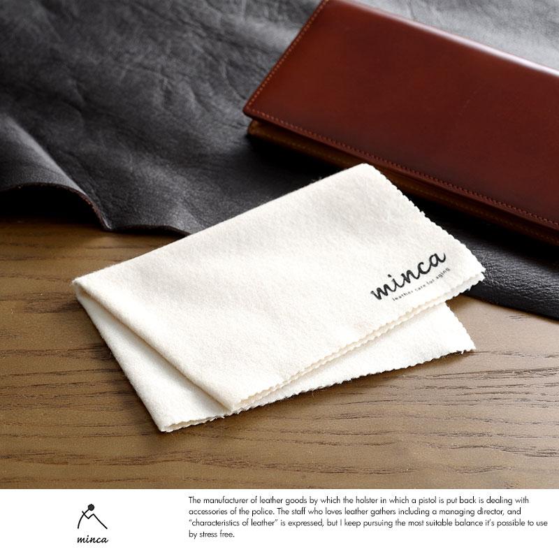 minca Care Cloth mincaオリジナル 革用クロス 両面起毛タイプ