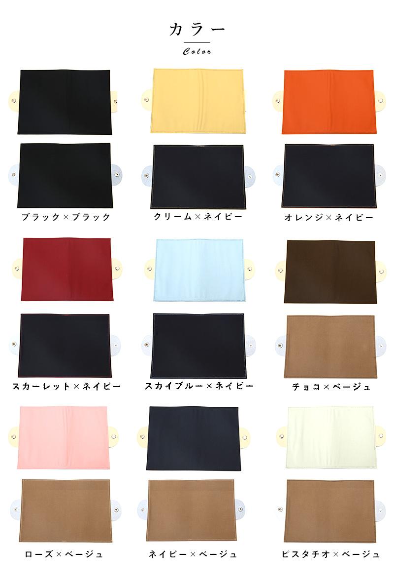 洗える抗菌マスクケース 日本製