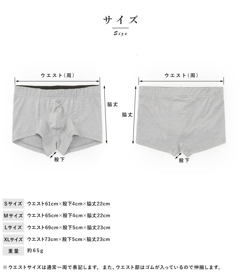 MXP ボクサーパンツ メンズ 下着 ローライズ ファインドライ