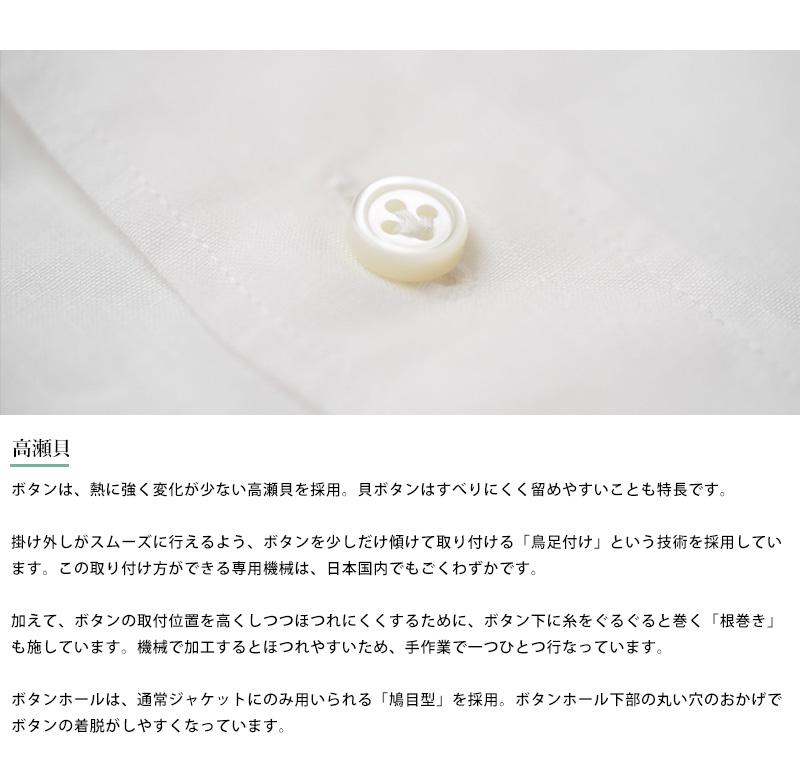 THE (ザ) 飾らない大人の LINEN SHIRTS