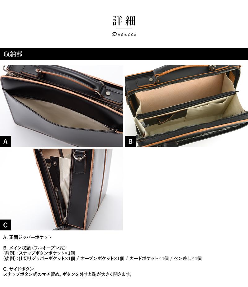 青木鞄 COMPLEX GARDENS ガラス牛革ミニブリーフケース 枯淡 ブラック No.3685-10