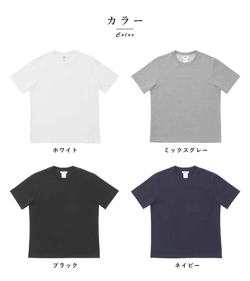 MXP Tシャツ ショートスリーブ メンズ 肌着 ミディアムドライジャージ