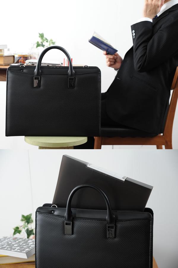 青木鞄 薄マチ ブリーフケース trios LA FERE ブラック No.6891-10