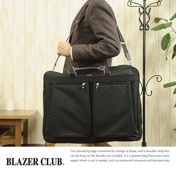 BLAZER CLUB メンズ ガーメントバッグ ボストン 2層 ブラック 13068-01