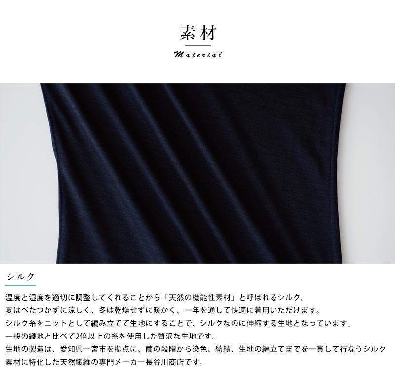 THE (ザ) 日本製 シルクパジャマ Pajamas