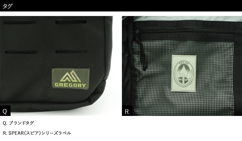 GREGORY グレゴリー 3wayビジネスバッグ Spear Marshal 3way