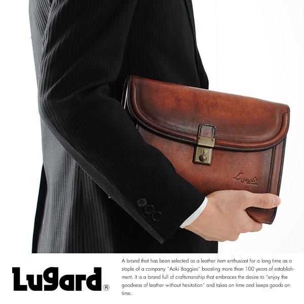 青木鞄 Lugard シャドー牛革セカンドバッグ G-3 ブラウン No.5217-50