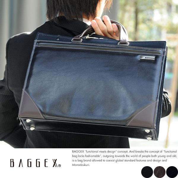 BAGGEX ビジネスバッグ メンズ 三方開き (庵 イオリ)