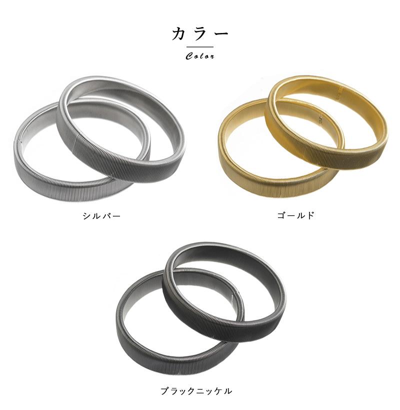 Ramuda アームバンド スプリング式 ステン 日本製