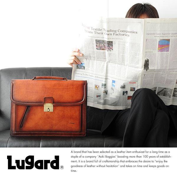 青木鞄 本革 ブリーフケース シャドー牛革 G-3 Lugard ブラウン