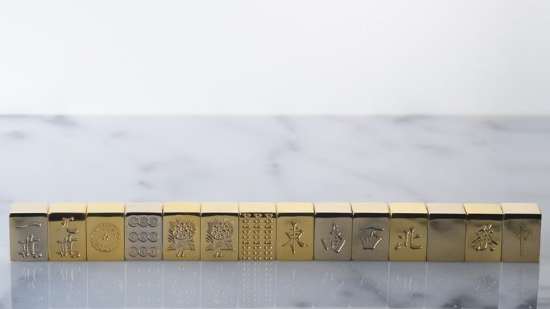 極 金の牌 24金メッキ 麻雀牌 字牌1牌