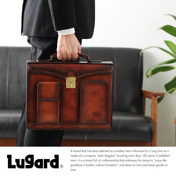 青木鞄 圧倒的貫禄 本革 ブリーフケース G-3 Lugard ブラウン No.5222-50