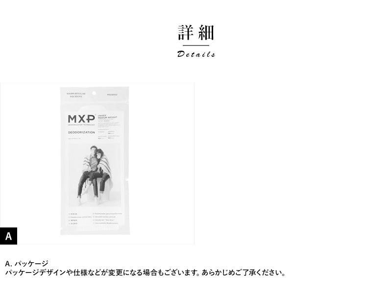 MXP 靴下 メンズ ソックス リブソックス