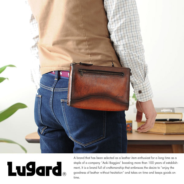 青木鞄 Lugard シャドー牛革セカンドバッグ G-3 ブラウン No.5211-50