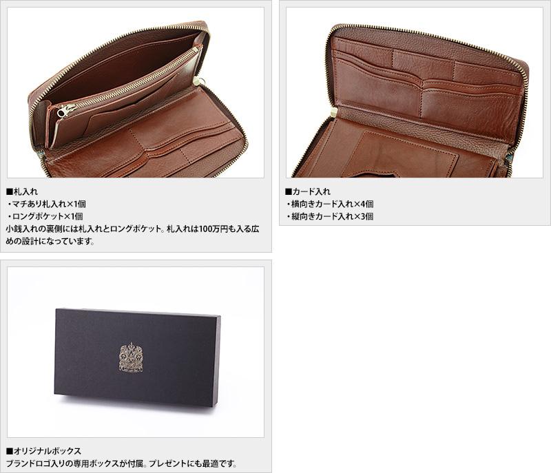Leather studio Third 福山レザー ラウンドファスナー長財布 ロワ