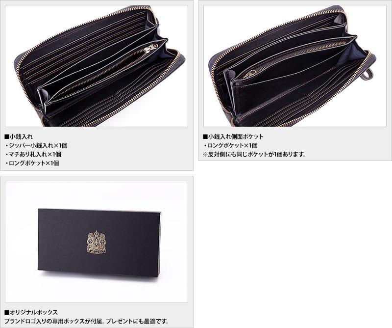 Leather studio Third 福山レザー ラウンドファスナー長財布 ポッシュF