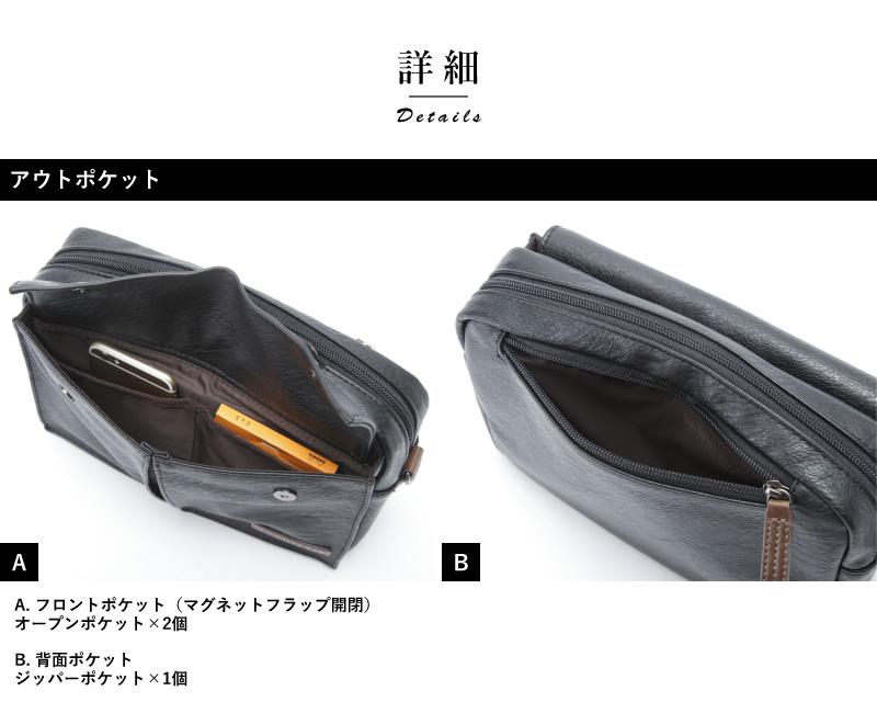 HAMILTON ヨコ型ミニショルダーバッグ