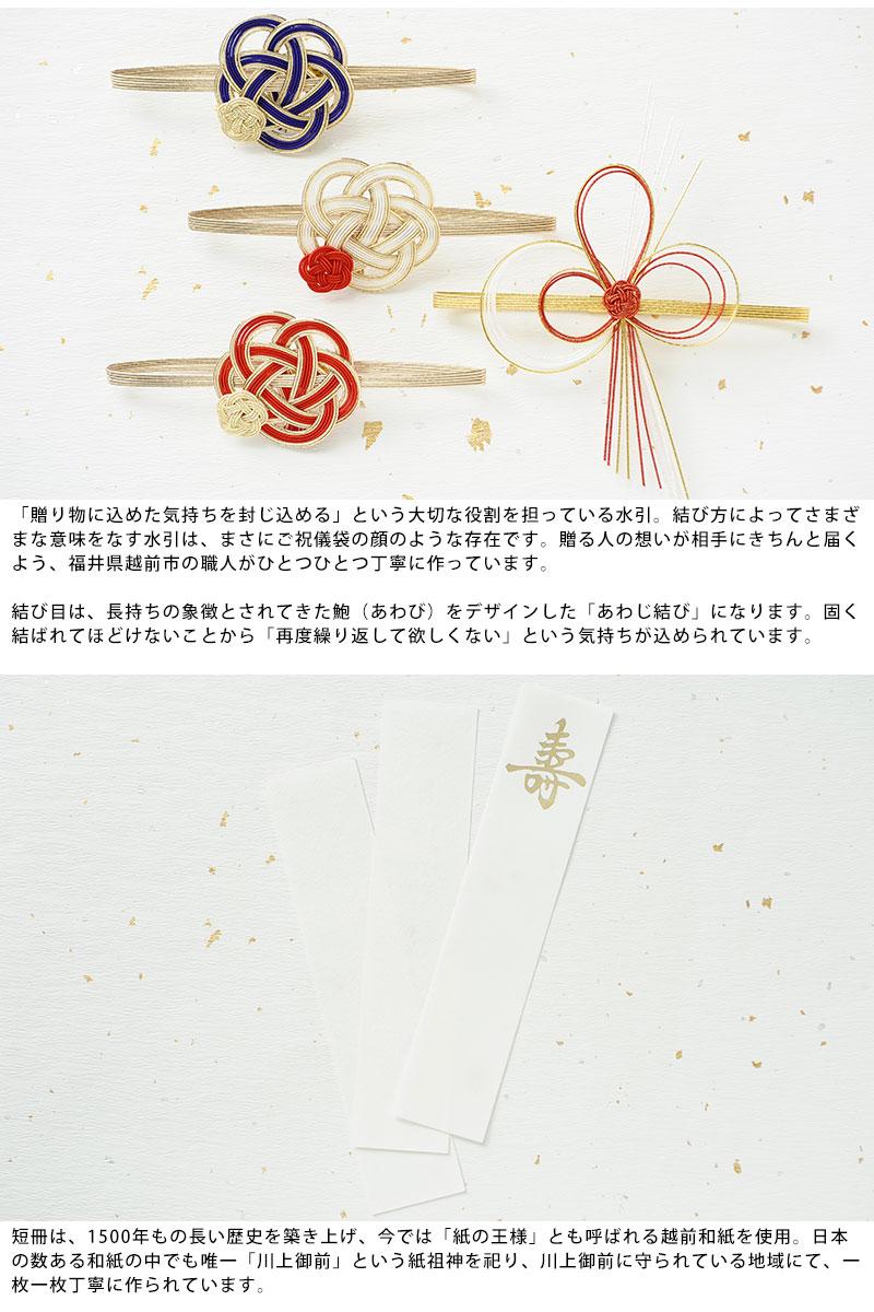 結姫 musubime 御祝儀袋 おしゃれ ペンケースに変わる 末広
