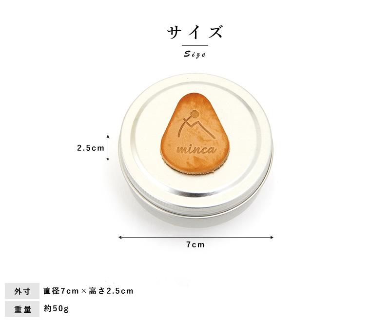 minca レザーケア用ワックス wax