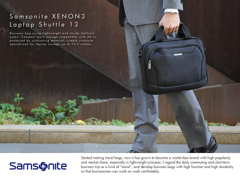 Samsonite サムソナイト スモール メンズ ビジネスバッグ XENON3 Laptop Shuttle 13 89440-1041